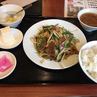 レバニラ炒め定食(知味軒)