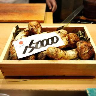鱧と松茸のお吸い物(初音鮨 (はつねすし))