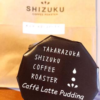 カフェラテプリン(シズク コーヒー ロースター (Shizuku Coffee Roaster))