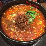 黒ゴマ汁有り担担麺ひき肉のせ(麦入りご飯付)