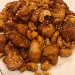 鶏肉とカシューナッツ炒め(南国飯店 (ナンゴクハンテン))