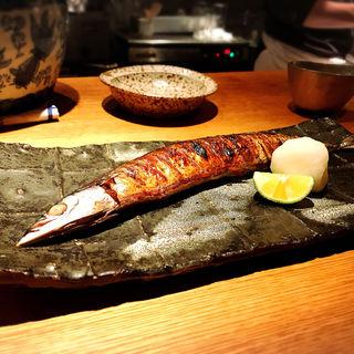 釧路 秋刀魚塩焼き(高太郎 (こうたろう))