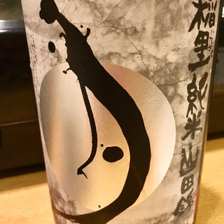 日本酒 稲里 純米 山田錦 「月」(たく海 )