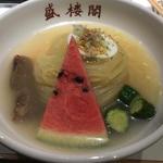 盛楼閣冷麺(盛楼閣 (セイロウカク))