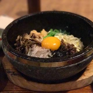 石焼ビビンパ(韓食 古家 )