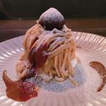 モンブラン(スイーツ カフェ キョウト ケイゾー (Sweets Cafe KYOTO KEIZO))