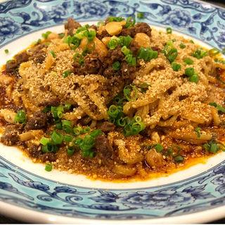 汁なし坦々麺(鴻福門 (コウフクモン))