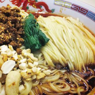 担々麺(汁なし)(食堂 七彩 (ショクドウ シチサイ))