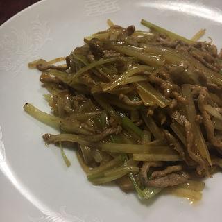 牛肉とセロリ炒め(燕慶園 (エンケイエン))