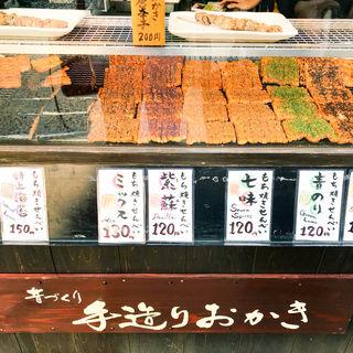 チーズぬれおかき(寺子屋本舗 清水寺参道店 )