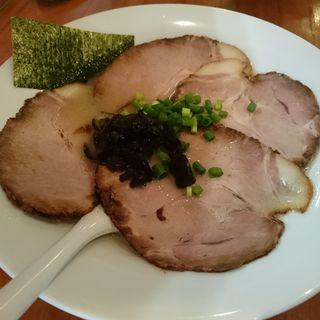 チャーシューメン(麺道我飯 (メンドウワガマンマ))