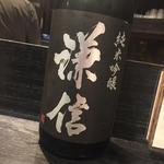 日本酒 謙信 純米吟醸