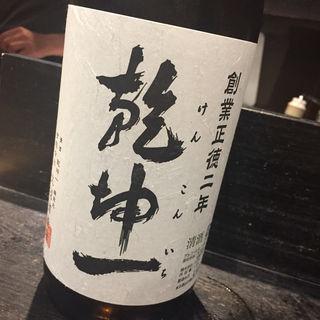 日本酒 乾坤一 特別辛口純米(焼き鳥 松元 西中洲本店)