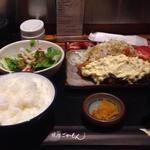 チキン南蛮(薩摩ごかもん 京都四条烏丸本店 )
