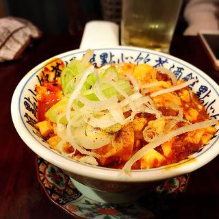 四川式麻婆豆腐(點心飲茶酒館 祥門)