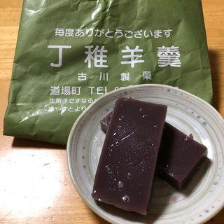 丁稚羊羹(古川製菓)
