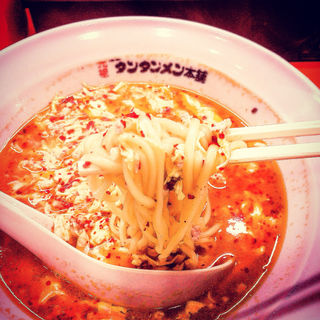 坦々麺(元祖ニュータンタンメン本舗 蒲田店 (がんそにゅーたんたんめんほんぽ))