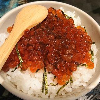 自家漬け、いくら丼(居酒屋 山心)
