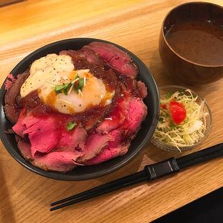 ローストビーフ丼(にくきゅう )
