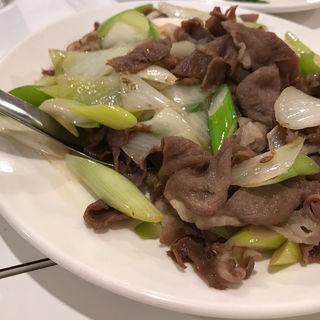 ラム肉長葱塩炒め(味坊 (アジボウ))