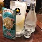 シャリシャリレモン