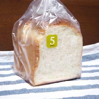 むぎぞら食パン(1斤)(小麦・青空ベーカリー)