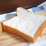 湯種食パン(1斤)(パン ビヨリ)