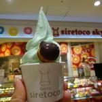 クマゴロンソフトしお(siretoco sky sweets)