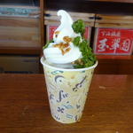雪萌えパフェのデラックス抹茶パフェ(玉翠園 本店)