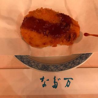 甘海老コロッケ(なだ万 帝国ホテル店  (なだまん))