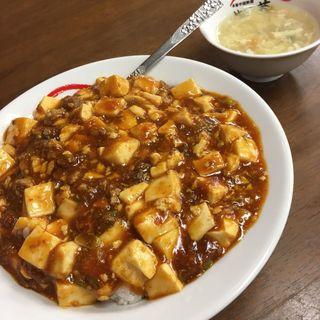 陳麻婆飯(盛華 御器所店 )