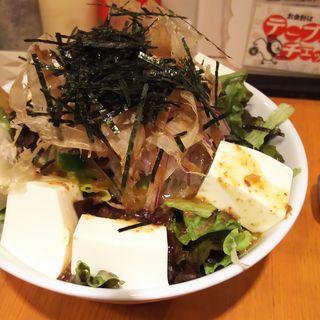 さっぱり豆腐サラダ(がブリチキン。 武蔵小杉店 )