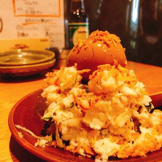 味玉ポテトサラダ(まんまじいま)