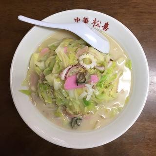 ちゃんぽん(中華 松喜 )
