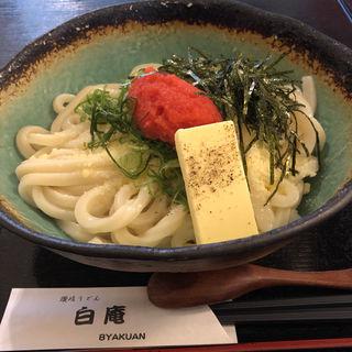 チーズ明太釜バター(讃岐うどん 白庵 (BYAKUAN びゃくあん))