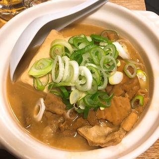 もつ煮(加賀屋 新橋1号店 )