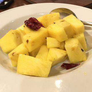 パイナップルサラダ(南インド料理ダクシン 八重洲店 )
