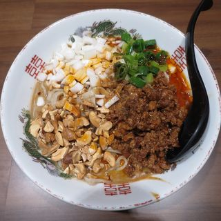 汁なし坦々麺 濃厚(ラーメン まぜそば 縁 )