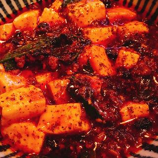 麻婆豆腐(中華バール金柑 (KINKAN))