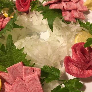 国産和牛 タン刺身 3種盛り(肉ya! (ニクヤ))