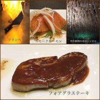 フォアグラステーキ(神戸牛ステーキ彩ダイニング )
