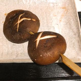 椎茸(鶏繁 総本店)
