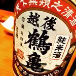 日本酒 越後鶴亀 純米酒