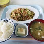 ホルモン定食(浜広 )