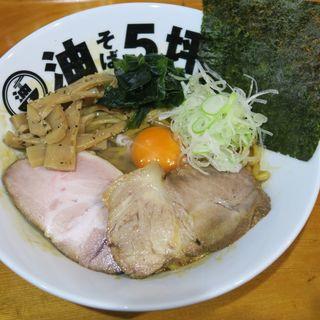 油そば(辛)+味付玉子(油そば5坪 )