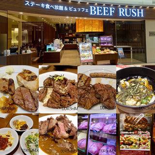 ステーキ食べ放題(ビーフラッシュ アリオ西新井)