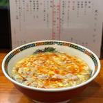 タラの白子入り酸辣湯麺(ラーメン 哲史)