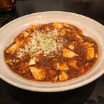 麻婆豆腐(魏飯夷堂 )