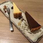 幻のタルト(チーズ&ラムレーズンチョコレート)
