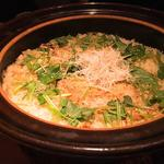 鶏と蓮根の炊き込みご飯